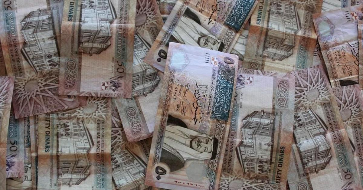 اردني يسامح مواطنين بـ 50 ألف دينار.. تفاصيل