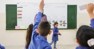 عطلة المدارس في الأردن