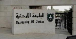 الاردنية'تقرر تخفيض رسم الموازي للطلبة العائدين من السودان