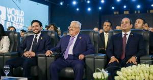 ولي العهد يحضر افتتاح منتدى شباب العالم