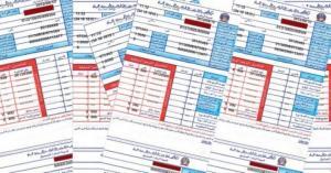 انخفاض فاتورة الكهرباء لأسر أردنية إلى 4 دنانير