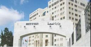 توضيح هام من وزارة الصحة حول انفلونزا الخنازير