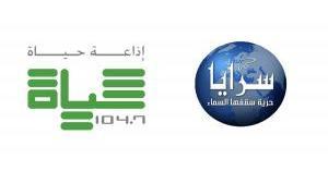 شراكة اعلامية بين وكالة سرايا واذاعة حياة اف ام