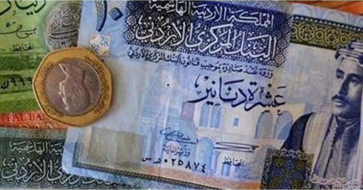 الأردنيون ينتعشون مادياً بداية الأسبوع