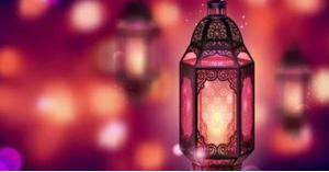 رمضان 2020