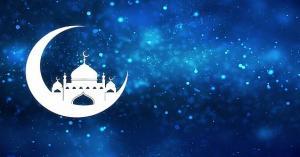 موعد رمضان 2020