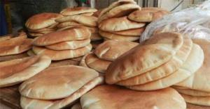 دعم الخبز 2020