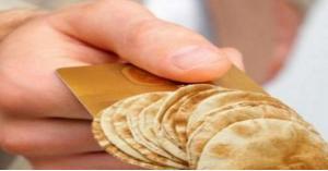 تصريح حكومي حول دعم الخبز 2020