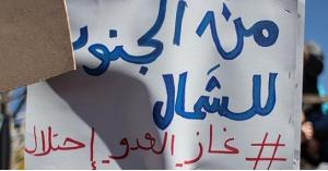 اجراءات اقرار حظر استيراد الغاز الاسرائيلي