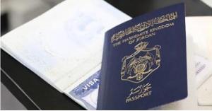 تعديلات جديدة على إصدار جوازات السفر