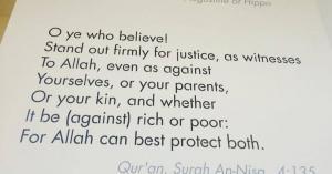 ما حقيقة تصنيف جامعة هارفارد القرآن الكريم كأفضل كتاب للعدالة؟