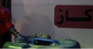 انخفاض الفاتورة النفطية للأردن