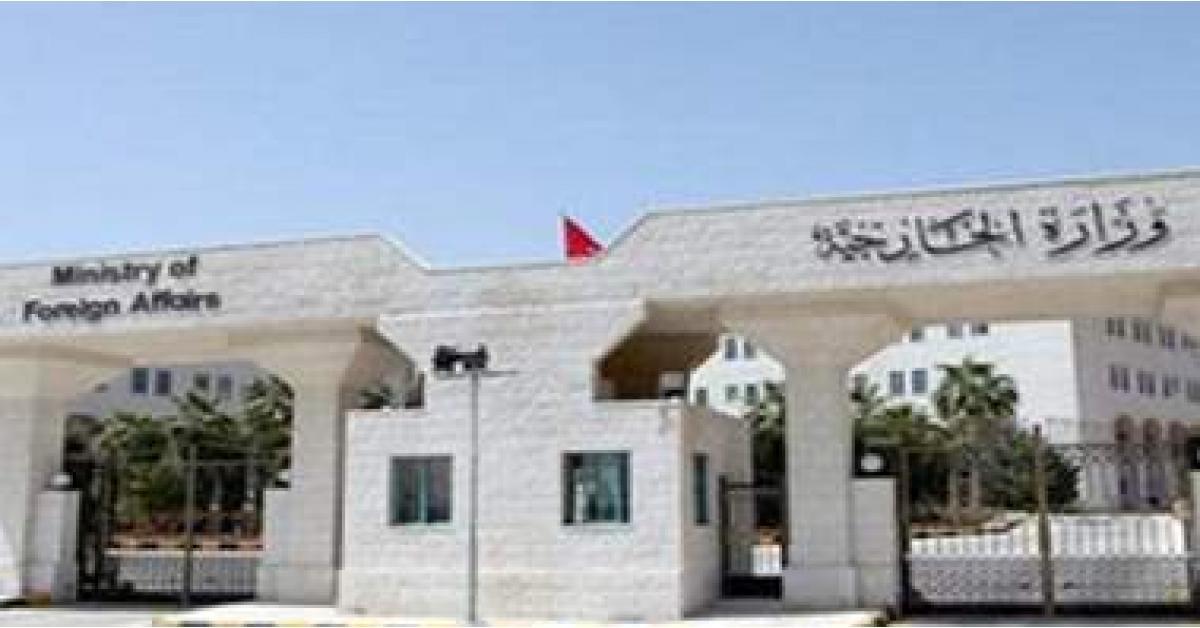 طلبة أردنيون في الصين يناشدون الخارجية