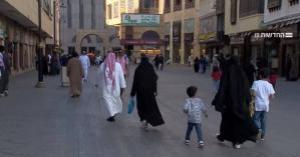 لأول مرة في التاريخ .. الاحتلال يسمح لرعاياه بزيارة السعودية