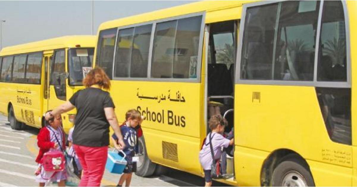 عمّان: تغريم مدرسة 11 ألف دينار لصالح معلم
