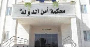 أحكام بحقِّ 9 أشخاص بتُهم إرهابٍ وإطالة اللِّسان