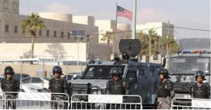 اعتصام أمام السفارة الأميركية تزامنا مع خطاب ترامب