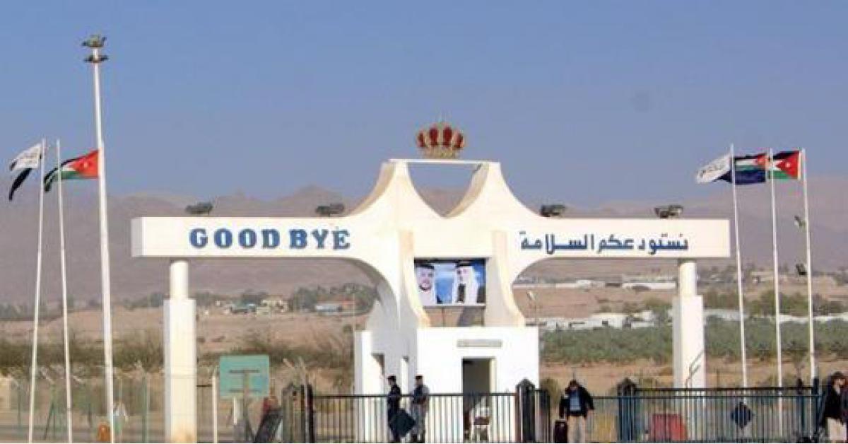هل تشمل صفقة القرن معابر بين الأردن وفلسطين؟