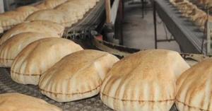أسس جديدة لصرف دعم الخبز 2020