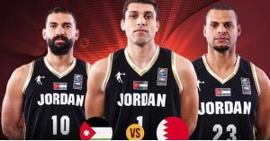 منتخب السلة يفوز على البحرين