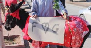 لا اهتمام تجارياَ بما يسمى عيد الحب في الأردن