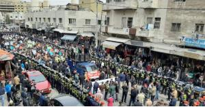 للجمعة الثالثة .. وقفات احتجاجية ضد صفقة القرن في عمان والمحافظات