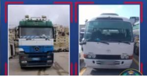 ضبط سائقين متهورين ظهرا في مقطع فيديو
