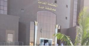سعودي قتل أمه بالخطأ فكيف عاقبته المحكمة بعد شكوى من والده؟ .. تفاصيل
