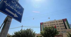 الناصر: اولوية التعيين لمن اقترب من سن 48