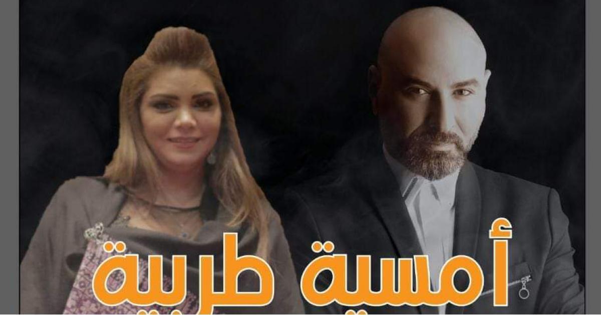 فرقة عمان للموسيقى العربية تعود مجددا بأمسية طربية.. تفاصيل