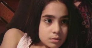 بالصور .. بعد 15 عاماً من مسلسل نور التركي هكذا أصبحت الطفلة 'ألما'