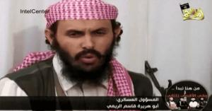 القاعدة يؤكد مقتل زعيمه قاسم الريمي