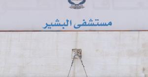 زريقات : (26) غادروا الحجر الصحي والابقاء على (7) اخرين وسيدة قادمة من ايران
