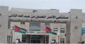 عزل أردنية عائدة من الرياض بمستشفى الأمير حسين