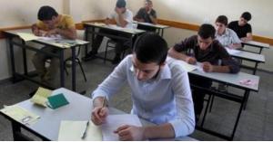 قرار هام للأردنيين حول تمديد التسجيل لامتحان التوجيهي