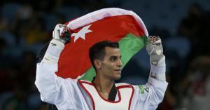 تأجيل تصفيات التايكواندو للأولمبياد في الأردن