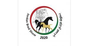 مربط الخطيب يعلن عن تأجيل فعالية الإنتاج المحلي للخيول بسبب كورونا