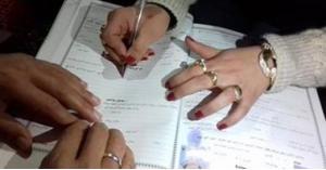 قرار بحصر توثيق عقود الزواج في المنازل