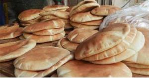 تسجيل دعم الخبز لعام 2020