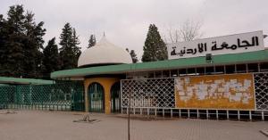 الأردنية توفر الرِّعاية لـ 200 طالبة مغتربة في منازلها الدَّاخلية