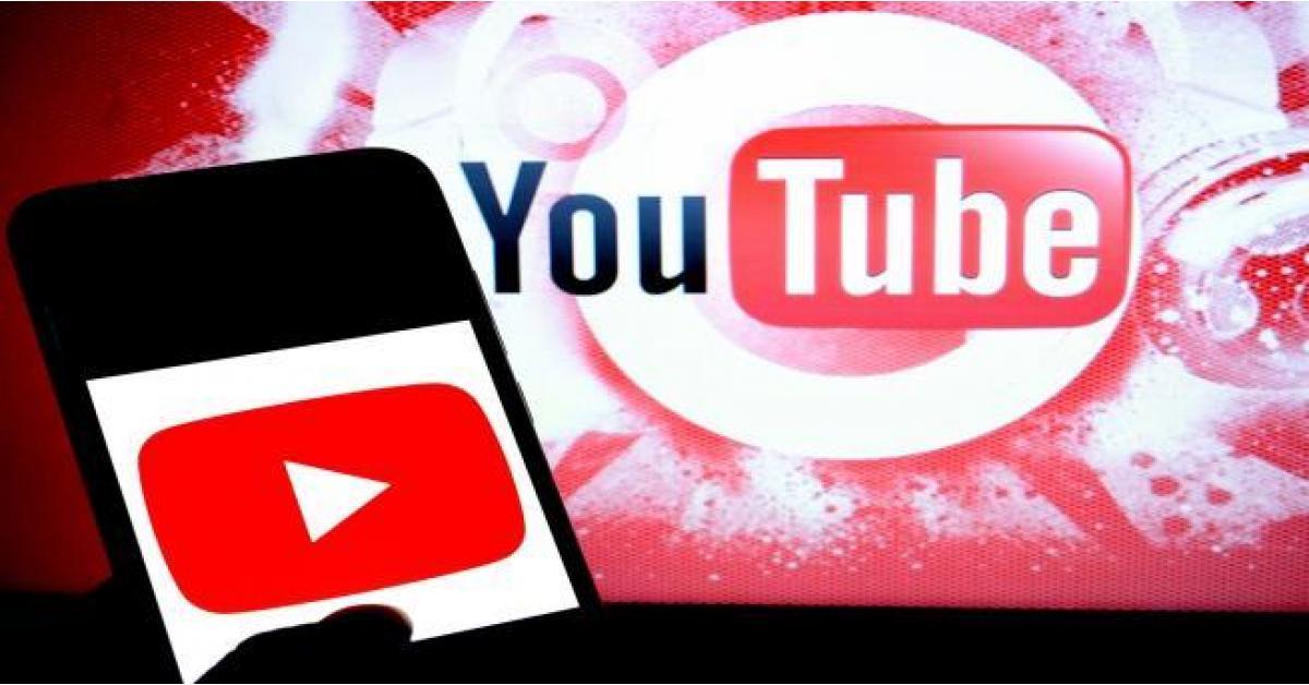 تقليص سرعة البث على يوتيوب