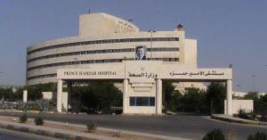 الكشف عن إجراءات دفن السيدة الثمانينية المتوفاة بفيروس كورونا في الأردن