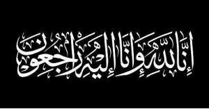 سعيد بهجت سعيد الصليبي الفاعوري (ابو طارق) في ذمة الله