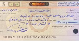 تستاهل الاردن .. تبرع عراقي جديد لوزارة الصحة