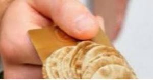 reg.takmeely.jo/ تقديم دعم الخبز 2020 رابط