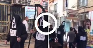 شاهد: إيران تستعين بـ عزرائيل في شوراعها بعد تفشي كورونا بشكل مخيف