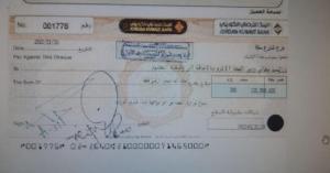 مغترب اردني يتبرع بـ 100 الف لوزارة الصحة