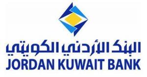 البنك الأردني الكويتي يتبرع بمبلغ مليون دينار لصالح صندوق (همة وطن)