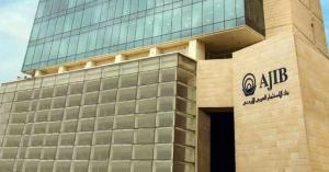 بنك الاستثمار العربي الاردني يتبرع بمبلغ مليون دينار