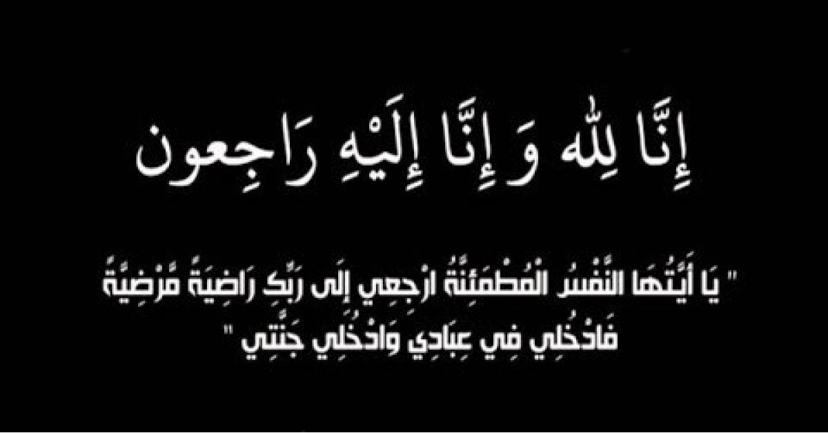 عصام خالد القناوي الدعجة في ذمة الله